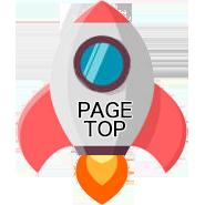 トップページに戻るボタン